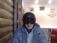 Альберт аватар